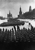 Parade in Red Square, Moscow, Russia, 7 Nov 1941