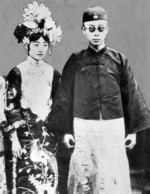 Portrait of Puyi and Wan Rong, date unknown