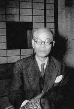 Portrait of Hachiro Arita, early 1955