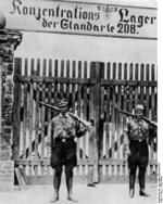 SA guards, Oranienburg Concentration Camp, Germany, 1933-1934
