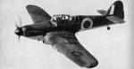 M.9A Master I aircraft in flight, late 1930s