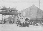 Crown Prince Hirohito on the road Taihe Cho Tsu (now Yanping North Road), Taihoku, Taiwan, 18 Apr 1923