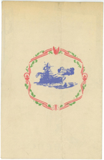 Program of the Christmas holiday celebration aboard USS New Jersey, Dec 1944, page 3 of 3