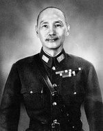 Portrait of Chiang Kaishek, 4 Jun 1945.