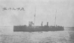 Chinese cruiser Yingrui off Shanghai, China, 1928