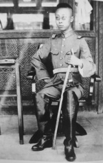 Puyi in a Beiyang Army uniform, China, circa early 1920s