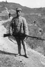 Chinese soldier, Changde, Hunan Province, China, 25 Dec 1943, photo 2 of 3
