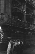 Sincere department store damaged by Japanese bombing, Shanghai, China, 23 Aug 1937, photo 2 of 4