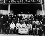 Doolittle raiders Sgt Edward Saylor, Lt Thomas Robert White, Lt Don Smith, Lt Griffith Williams, and Lt Howard Sessler with local civilian and military leaders in Sanmen County, Zhejiang Province, China, 23 Apr 1942