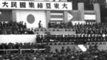 Subhash Chandra Bose speaking in public, Tokyo, Japan, 5 Nov 1943, photo 2 of 2