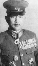 General Kuribayashi, commander of the Japanese forces at Iwo Jima, circa 1937-1944