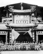Victory celebration at Taipei City Hall (now Zhongshan Hall), Taipei, Taiwan, 25 Oct 1945, photo 1 of 2