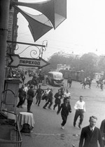 Citizens of Leningrad, Russia running as the air alarm sounded, 24 Jun 1941