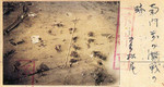 Bodies of killed Chinese civilians on a street in Nanjing, China, Dec 1937; note Japnese military censor