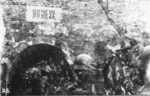 Chinese troops at Kunlun Pass, Guangxi, China, 31 Dec 1939, photo 1 of 2
