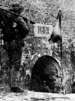 Chinese troops at Kunlun Pass, Guangxi, China, 31 Dec 1939, photo 2 of 2