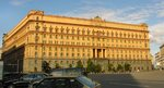Lubyanka Building, Moscow, Russia, 8 Aug 2003