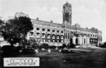 Taihoku General Government Building, Taiwan, 1923
