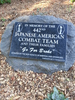 Memorial to US 442nd Combat Team consisted of Japanese-Americans, San Mateo, California, United States, 8 Aug 2013