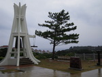 Peace Memorial Park, Okinawa, Japan, Jan 2009; photo 2 of 6