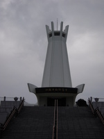 Peace Memorial Park, Okinawa, Japan, Jan 2009; photo 5 of 6
