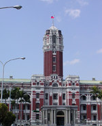 Presidential Office Building, Taipei, Taiwan, Republic of China, 5 Nov 2006, photo 2 of 3
