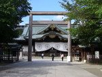 The main shrine of the Yasukuni Shrine seen through a torii gate, Tokyo, Japan, 7 Sep 2009