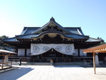 The main shrine of the Yasukuni Shrine, Tokyo, Japan, 9 Dec 2007