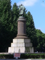 Statue of Omura Masujiro on the grounds of Yasukuni Shrine, Tokyo, Japan, 7 Sep 2009