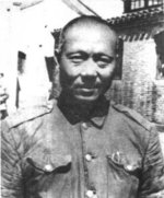 Chen Changjie in captivity, 1950s