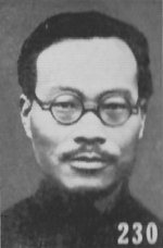 Portrait of Chen Mingshu seen in Japanese publication