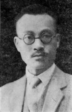 Portrait of Chen Minshu, circa late 1920s-1931
