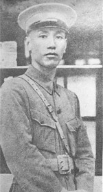Chiang Kaishek, date unknown