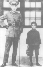 Chiang Kaishek with his son Chiang Wei-kuo, 1924