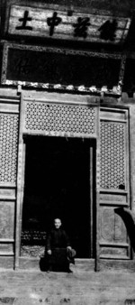Chiang Kaishek at the Shaolin Temple at Mount Song, Henan Province, China, 1936
