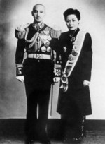 Portrait of Chiang Kaishek and Song Meiling, late 1940s or early 1950s