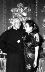 Chiang Kaishek and Song Meiling, 1960s