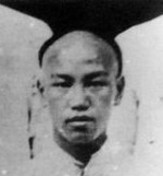 Portrait of Chiang Kaishek at Baoding Military Academy, Hebei, China, 1907