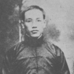 Portrait of Chiang Kaishek, circa early 1920s