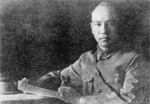 Chiang Kaishek as the commandant of the Whampoa Military Academy, Guangdong Province, China, mid-1920s