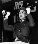 Chiang Kaishek speaking to troops, 1930s-1940s