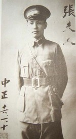 Portrait of Chiang Kaishek, 10 Jan 1927