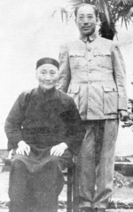 Portrait of Dai Li and his mother Lan Yuexi, date unknown