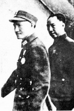 Chiang Kaishek and Dai Li, China, 1940s