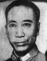 Portrait of Dai Li, date unknown