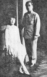 Wedding photo of Crown Prince Yi Un and Princess Masako, 28 Apr 1920