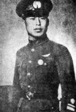 Portrait of Gao Zhihang, circa 1937