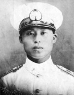 Portrait of Gao Zhihang, 1930s