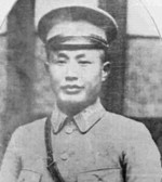 Portrait of He Yingqin, circa 1920s