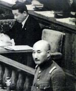 Japanese War Minister Hisaichi Terauchi and Prime Minister Koko Hirota at the Diet of Japan during a historic session that would lead to Hirota